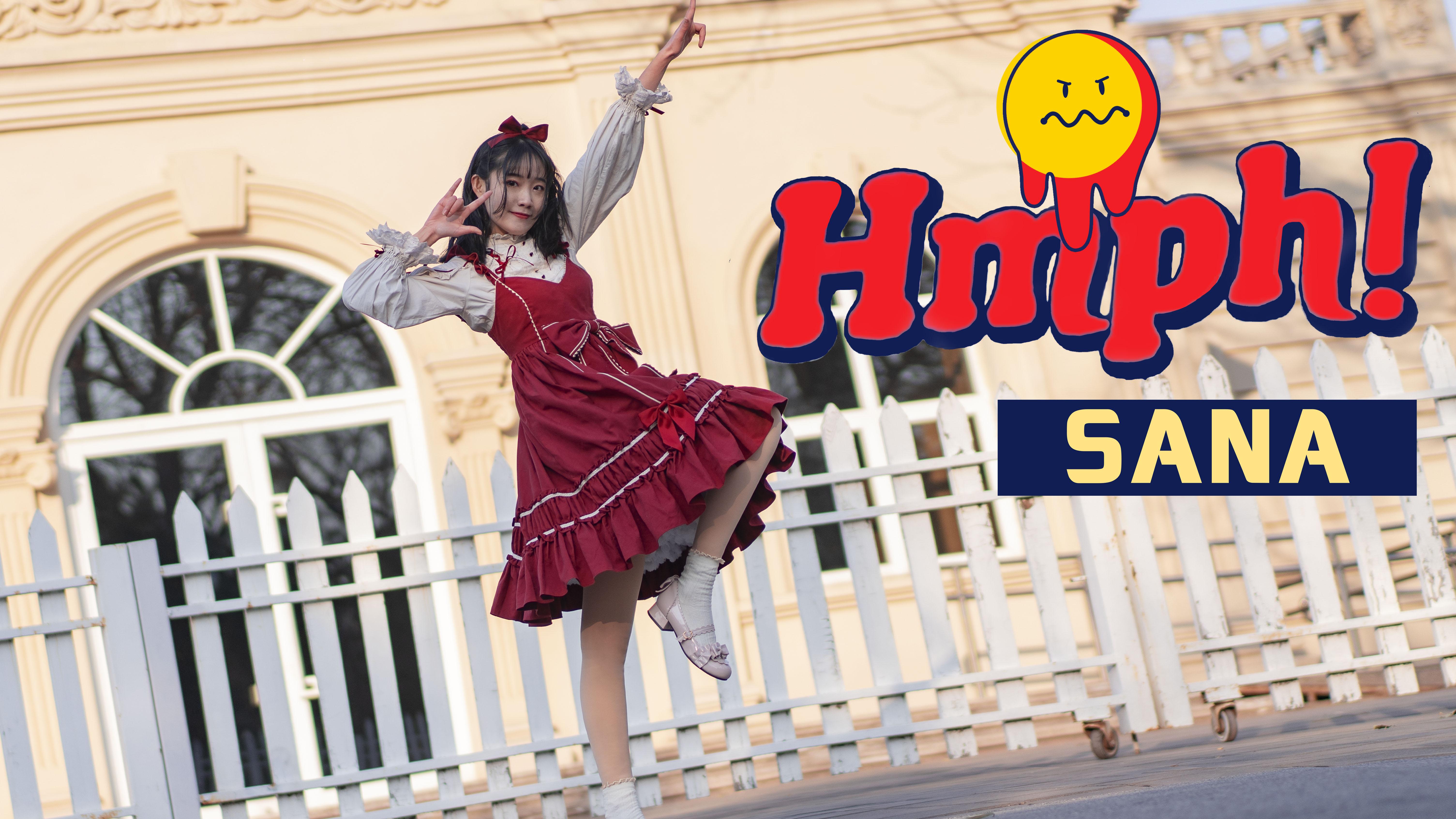 【Sana】宇宙少女chocome-Hmph! 我复活了!