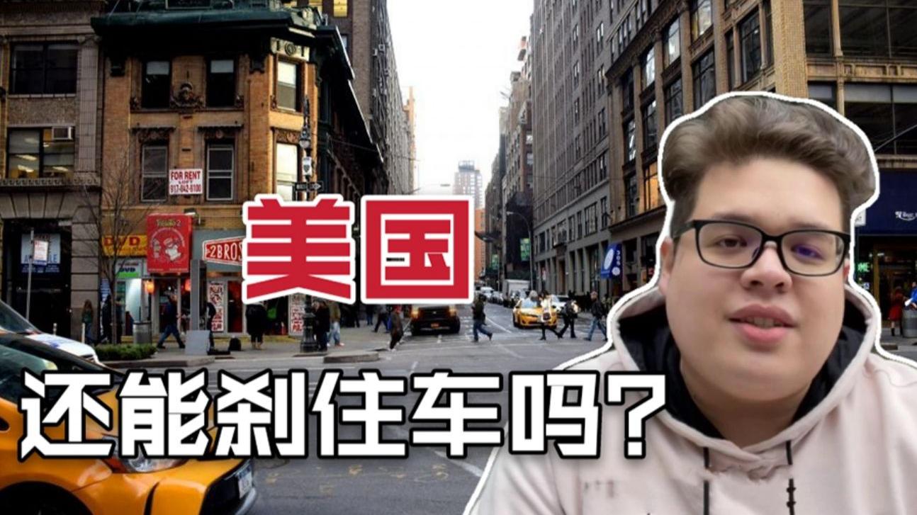 在中国的美国人,如何看待自己国家的疫情?听听小伙怎么说