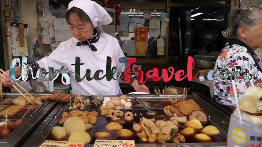 【日本街头小吃】东京街头观光|日本正宗的街头小吃+东京最好的乌冬面!!