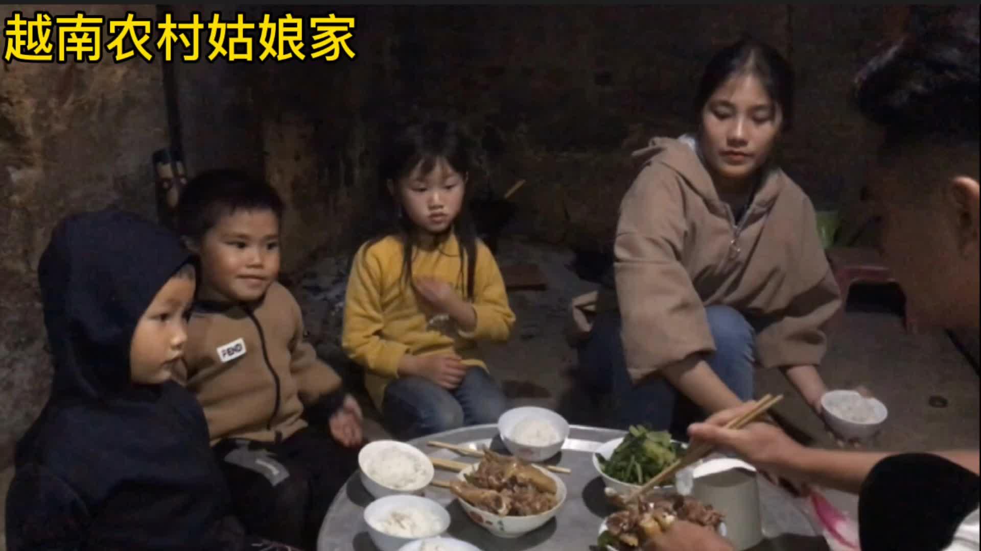 在越南农村姑娘家做晚饭,这可能是她们很久以来最丰盛的一餐!