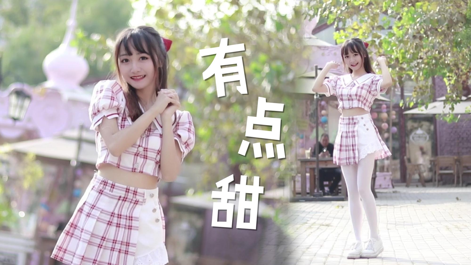 ❀A站首发❀【踢馆出道上春晚】失踪人口突然出现!!!