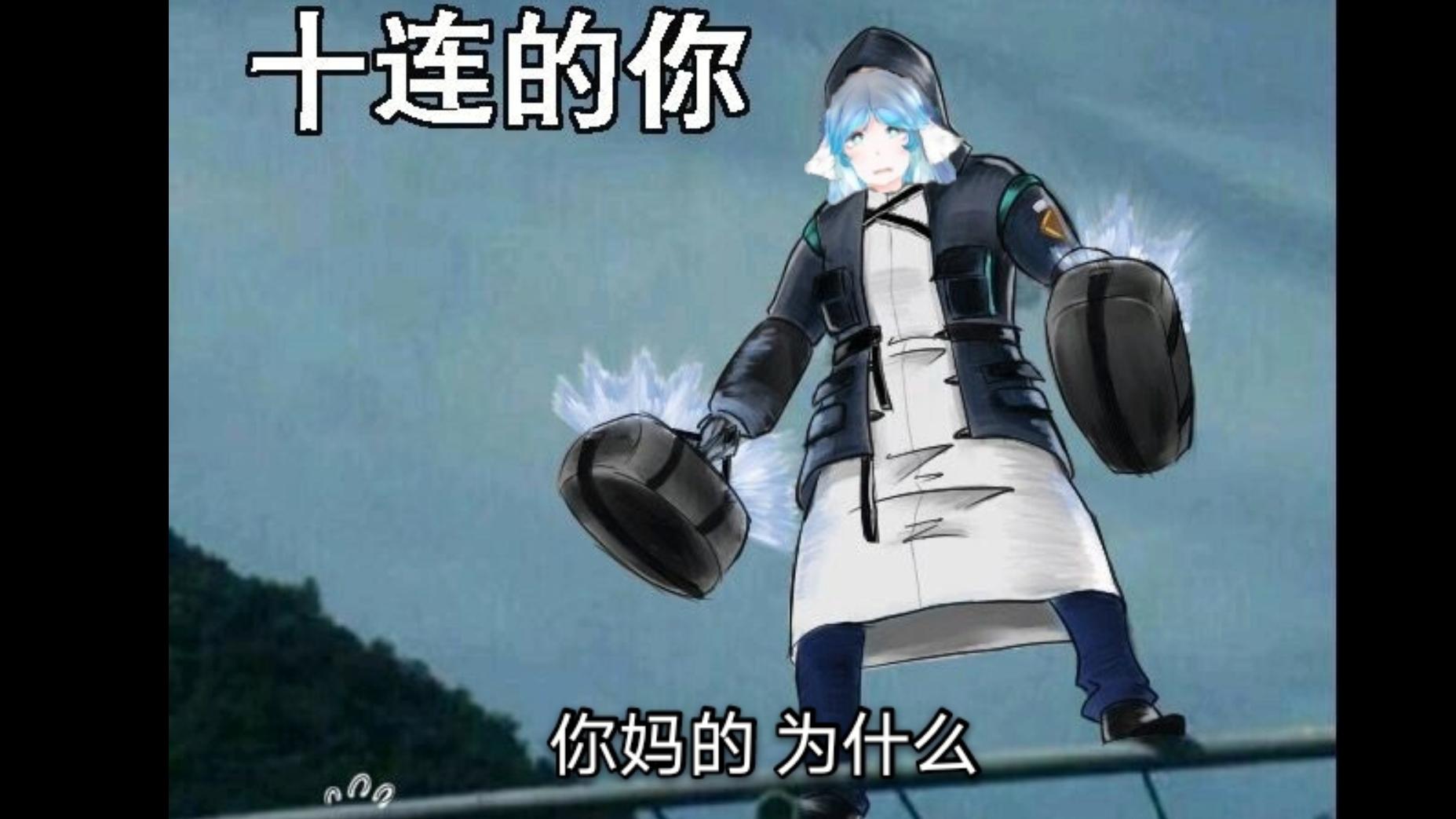 蓝天白云犬冢鈴