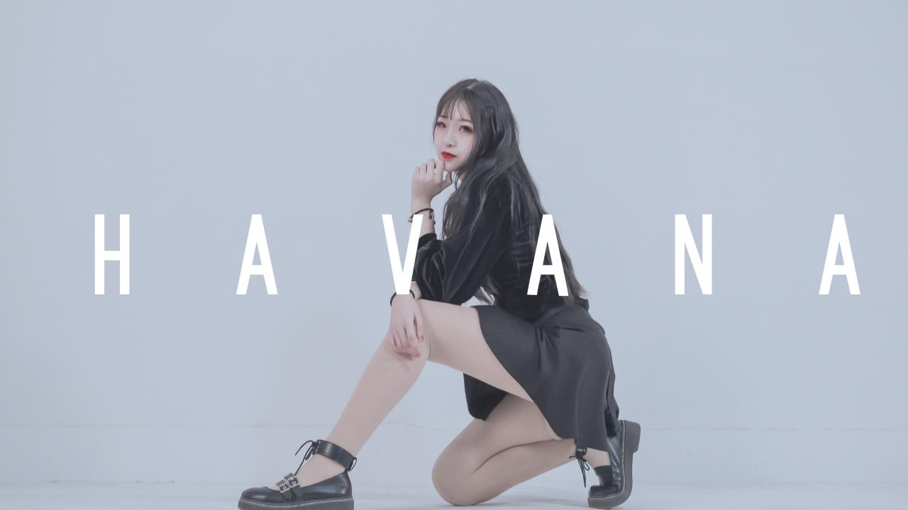 【杳杳】HAVANA