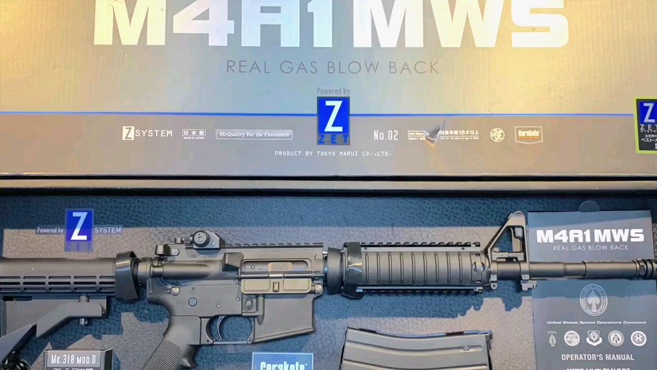 MARUI M4 MWS GBB玩具枪氣化到底有多強?(搬运)