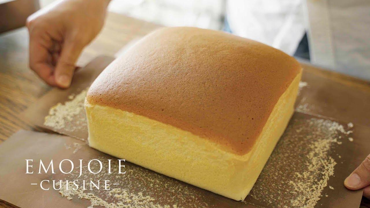 台湾Castella蛋糕食谱|如何制作台湾Castella | Emojoie美食
