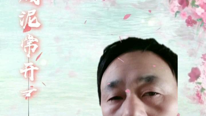 爱我中华,祝福中国
