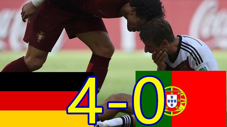2014世界杯德国4:0葡萄咋,武僧佩佩头撞穆勒直接红牌罚下!