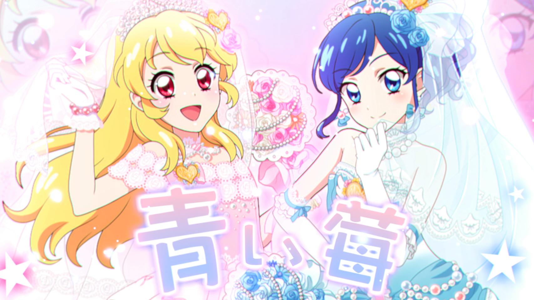 【Doki翻唱组】青い莓/青涩的草莓 【原MV付】