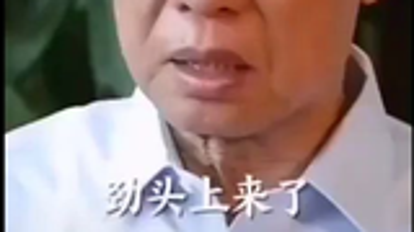 钟南山:武汉本来就是一座很英雄的城市!