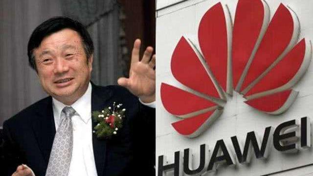 一个视频告诉你中国最成功公司华为的发展史《华为传》
