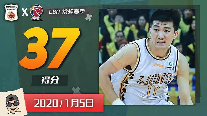 生涯新高!孙铭徽37分8篮板暴走个人集锦