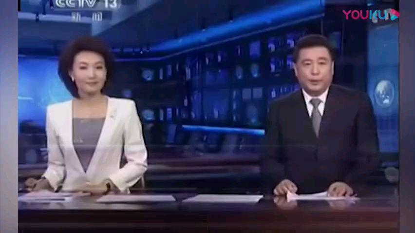 央视新闻直播失误大合集,虽然失误也要保持一本正经,真的太难了