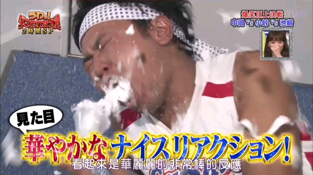 日本综艺整人大赏,恶搞嘉宾,超搞笑