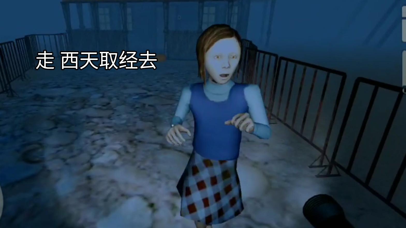 觉醒 恐怖 手机游戏解说完结章#秋名山老司机在线玩车