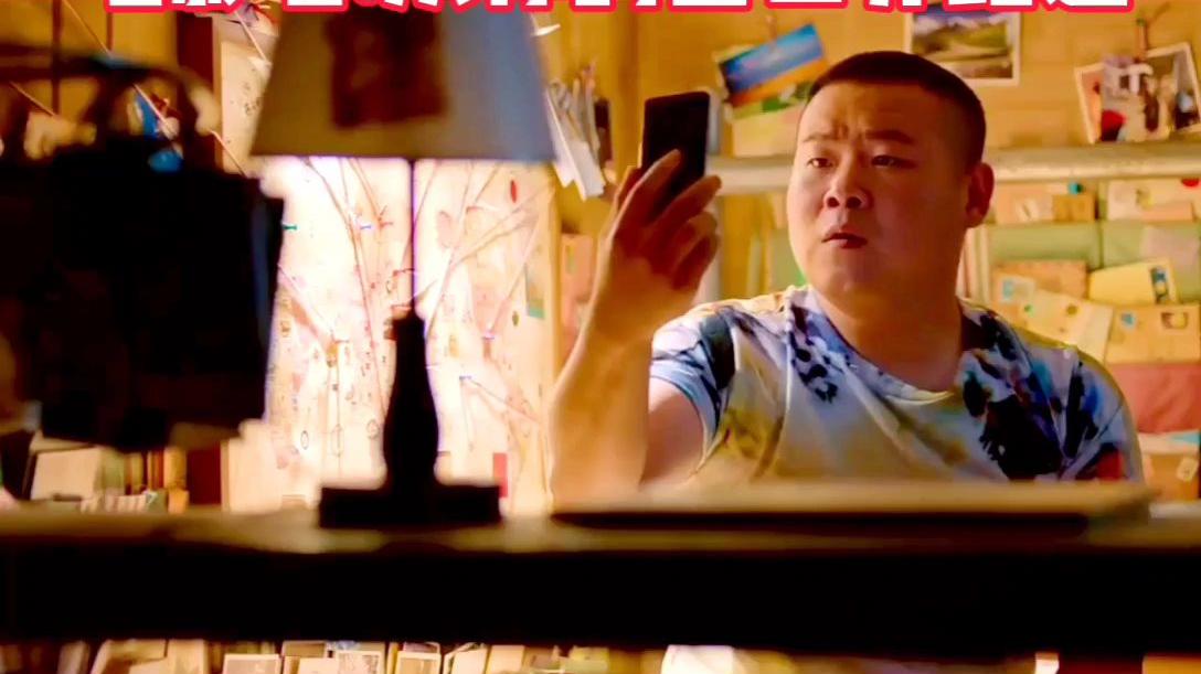电影《从你的全世界路过》,小岳岳演技爆燃,演出了现实社会的真实性。