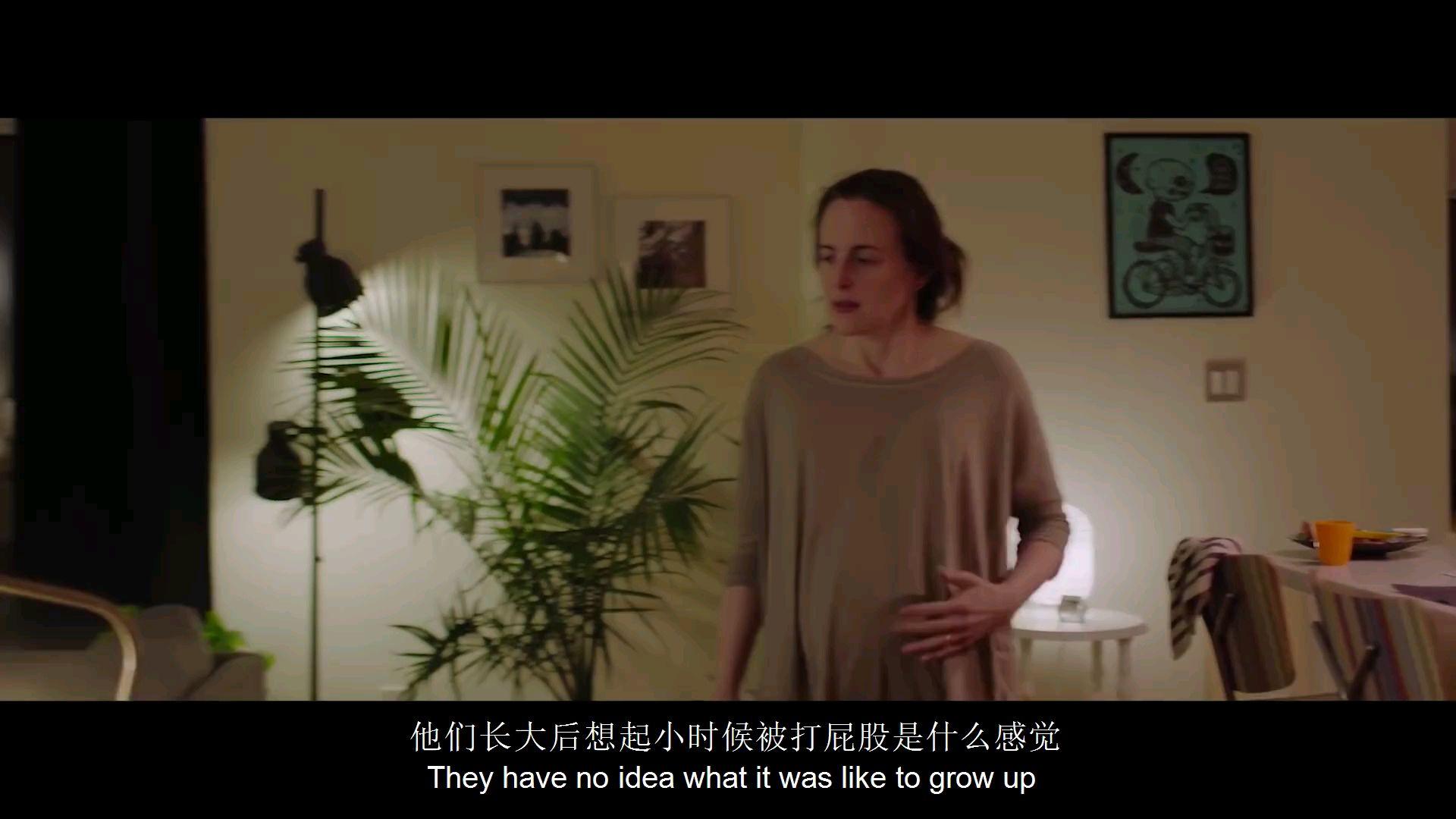 【中文字幕】2020奥斯卡最佳真人短片《邻居的窗》