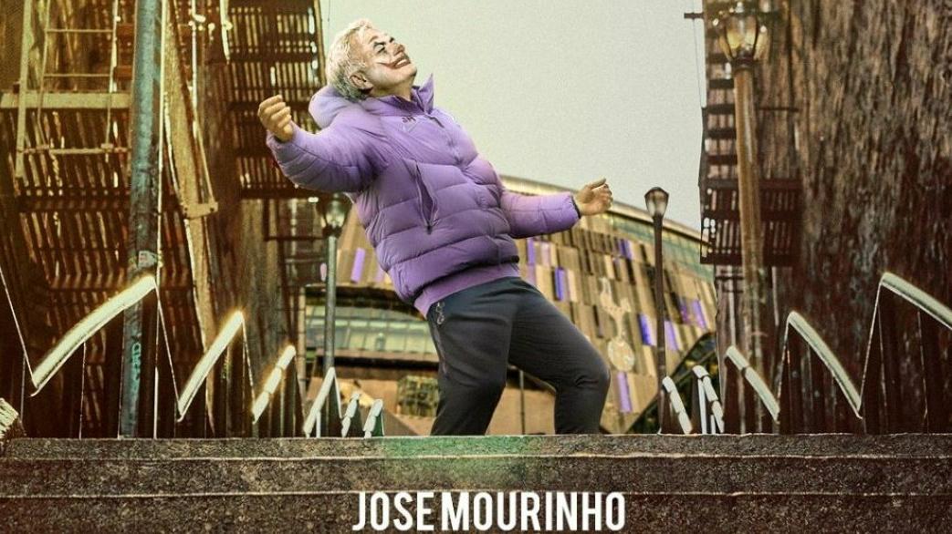【搬运】JOSER 穆里尼奥版《小丑》