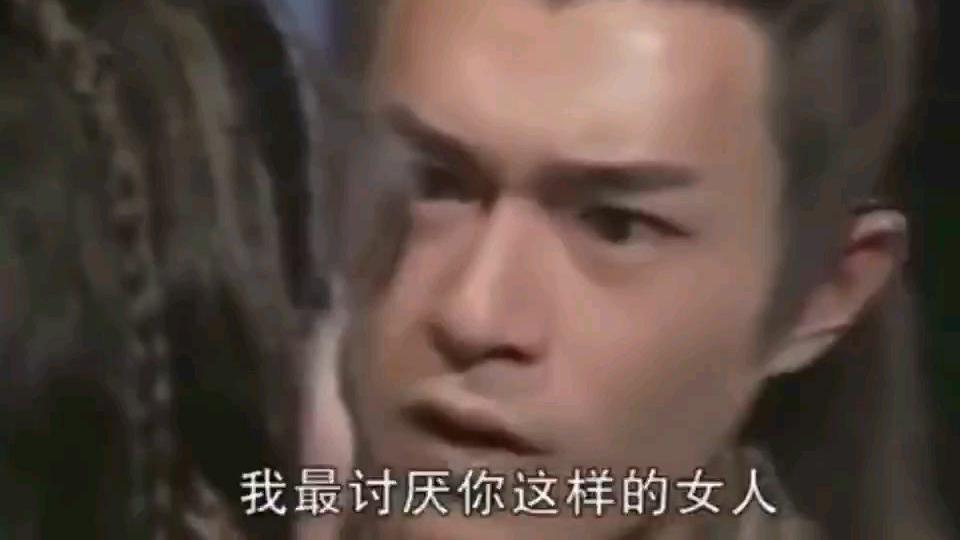杨大侠说的在理 哈哈哈