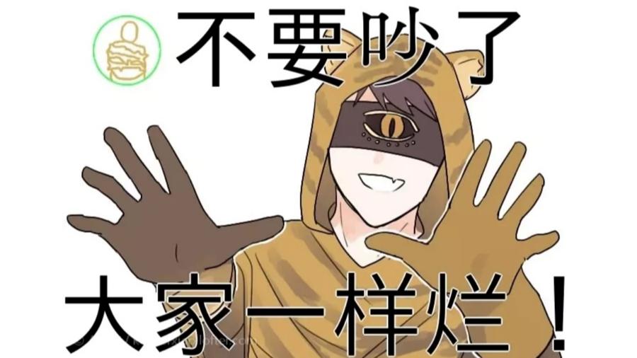 【第五人格/先知/高燃剪辑】逆  转  未  来
