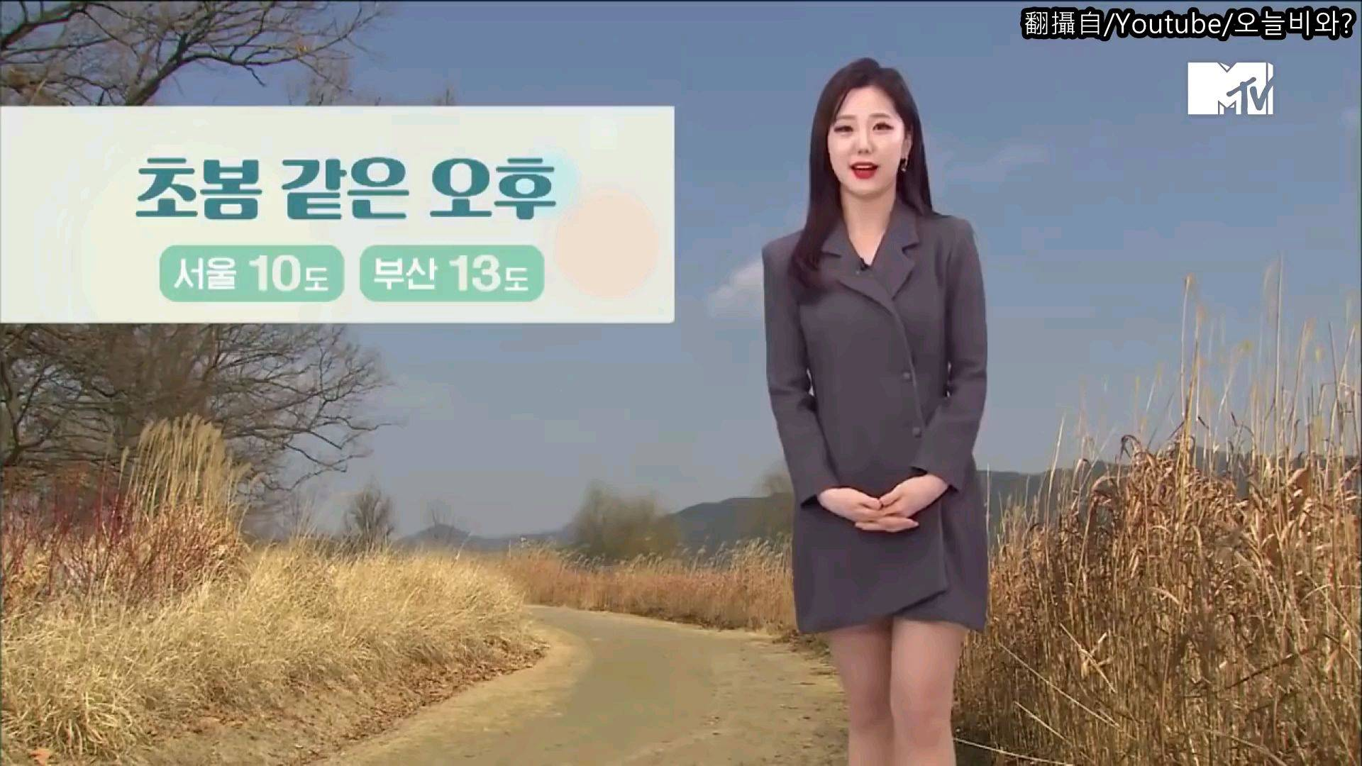 韩天气预报主播的可爱一幕