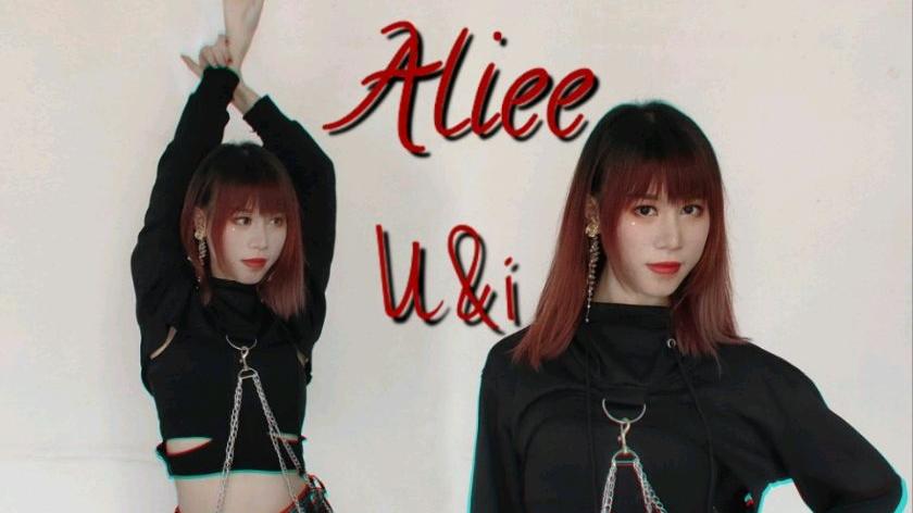 【麗丽】Aliee-U&I我超A的