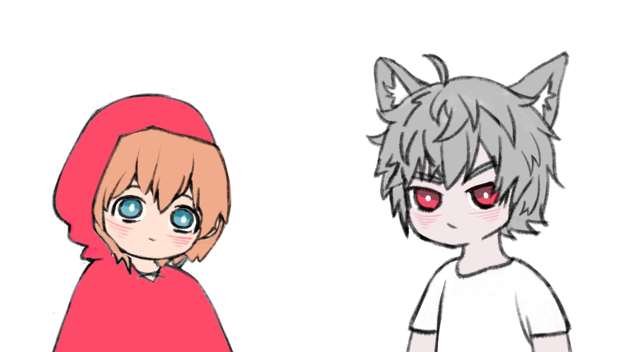 小红帽与大灰狼