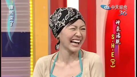 【康熙来了】爆笑剪辑–第11期
