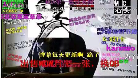 【MC石头】凤舞九天 弹幕版