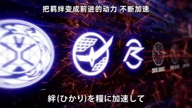 假面骑士时王主题曲Qver Quartze 中日字幕