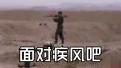 【赛博朋克2077】士 兵 特 供 版