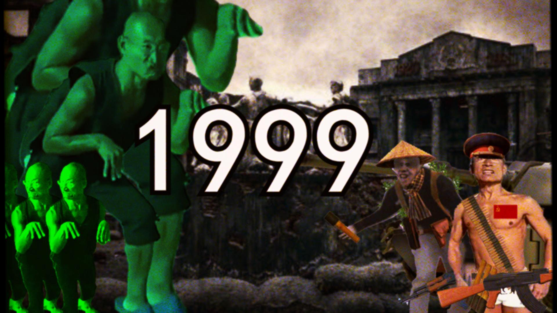 【绝密档案】1999地球保卫战