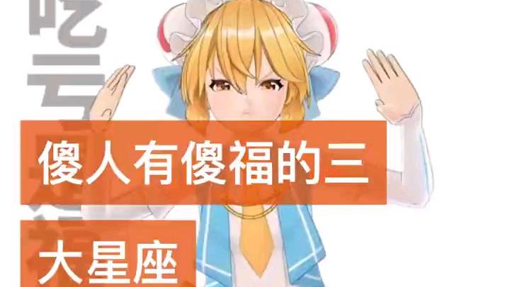 【AC娘在快手】2020-2-26