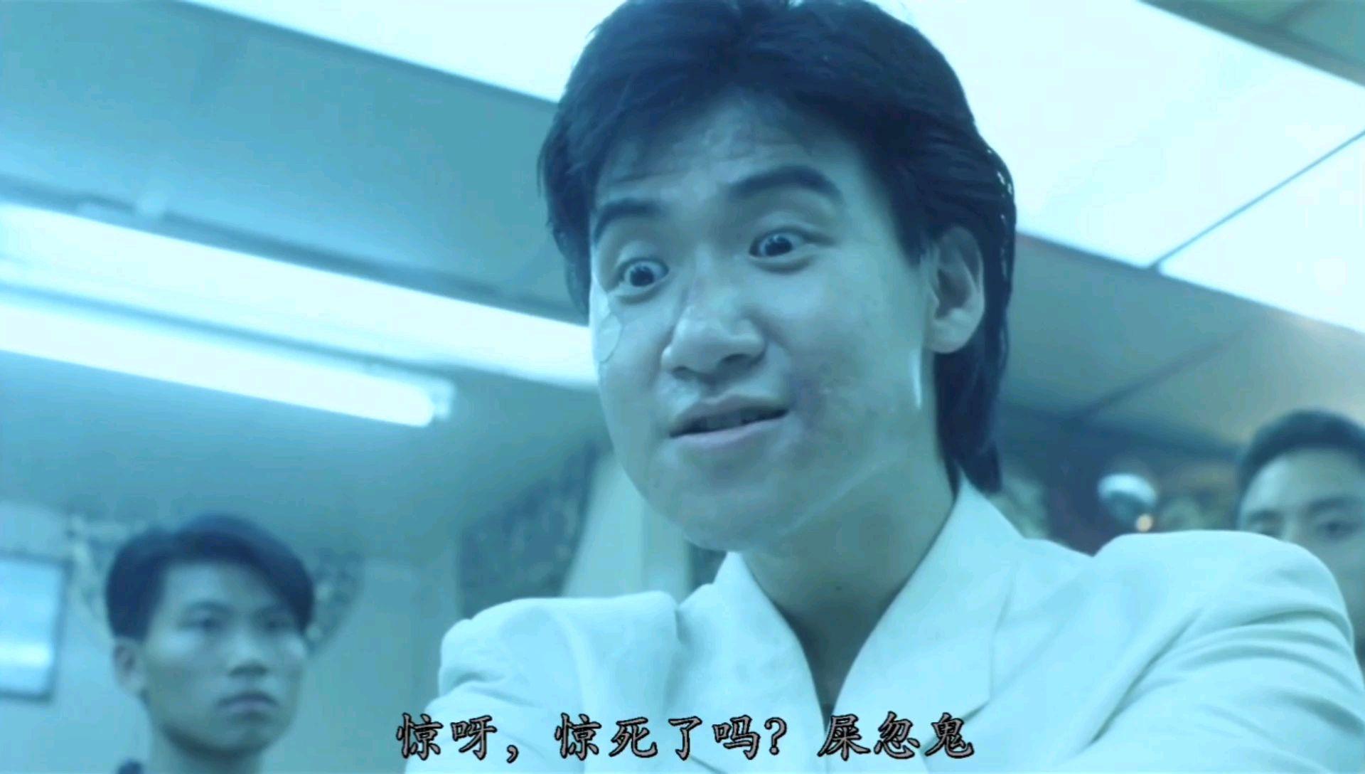【万恶之源】苍蝇哥,你吃食啦!张学友经典表情