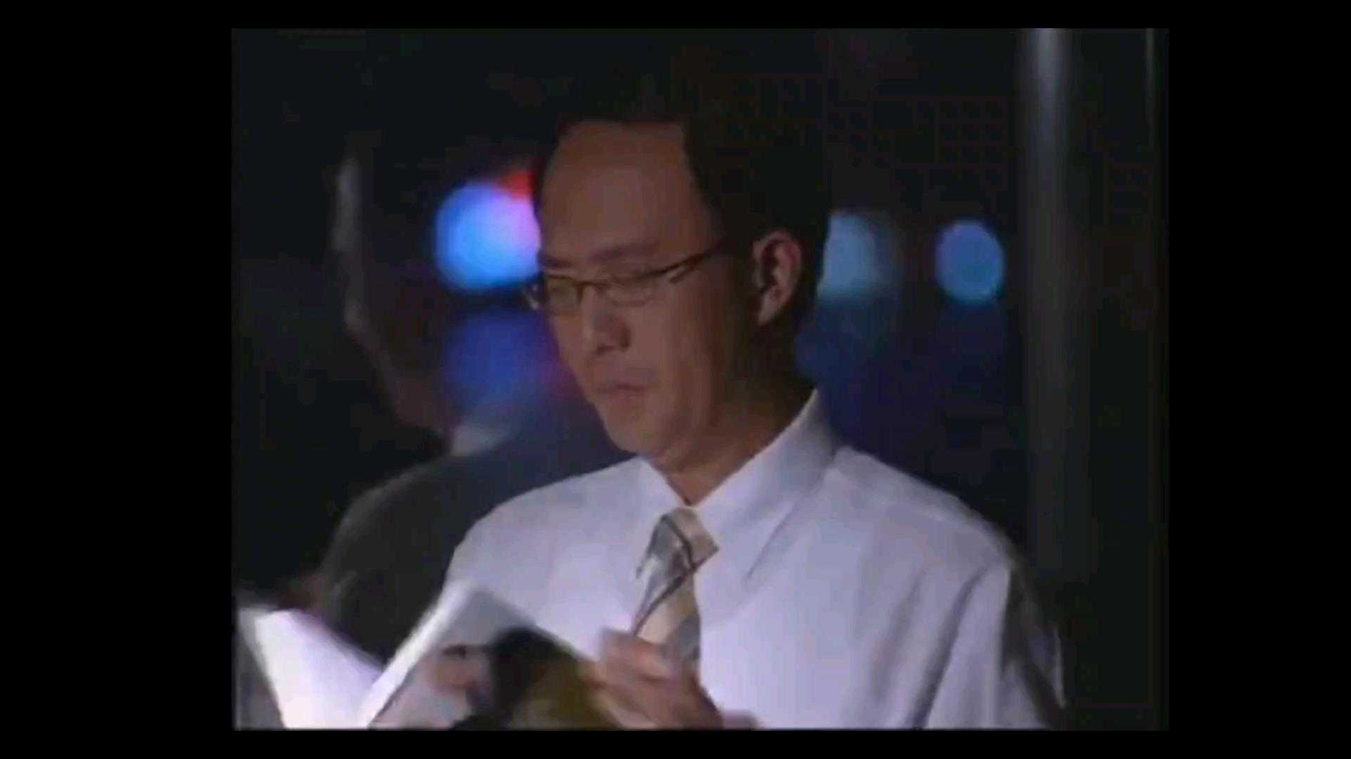 《震海听风录》2007年宣传片