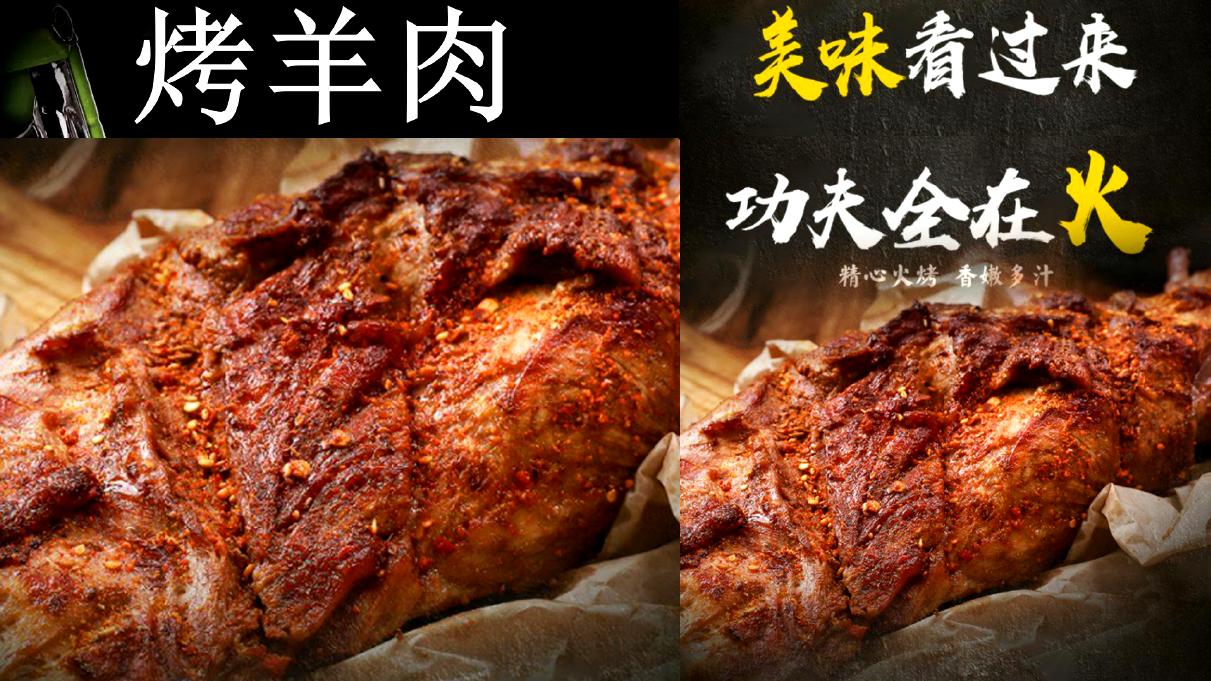 45元一斤的孜然烤羊肉,麻辣鲜香外焦里嫩,简单好吃在家就能做