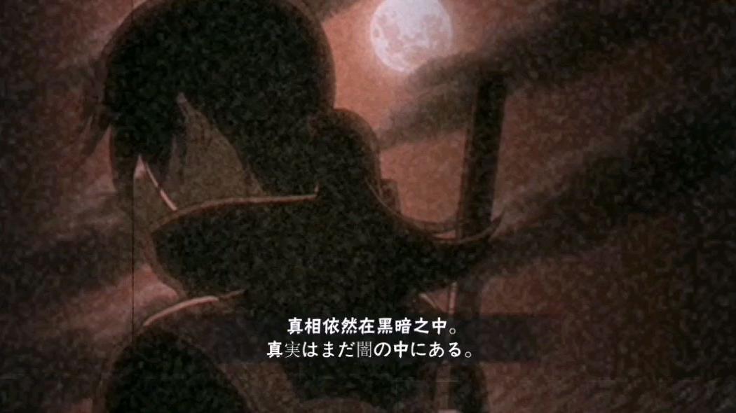 """【火影忍者手游】""""真相依然在电线杆之上!"""""""