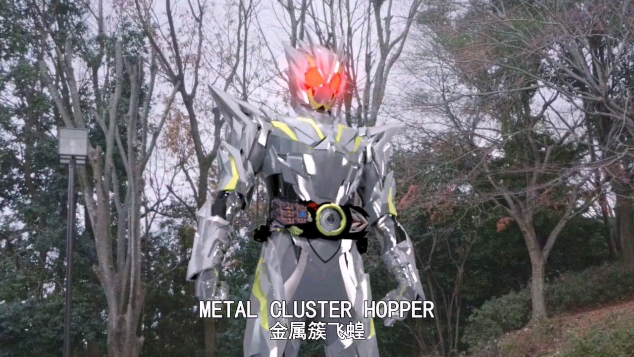 假面骑士01!22集剪辑!千骑吃瘪