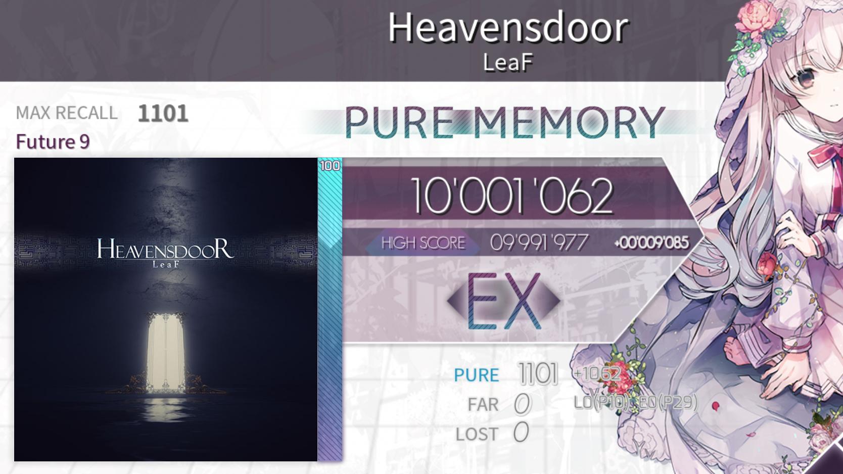 【Arcaea】黑蚊子多Heavensdoor Ftr9 PM[max-39]