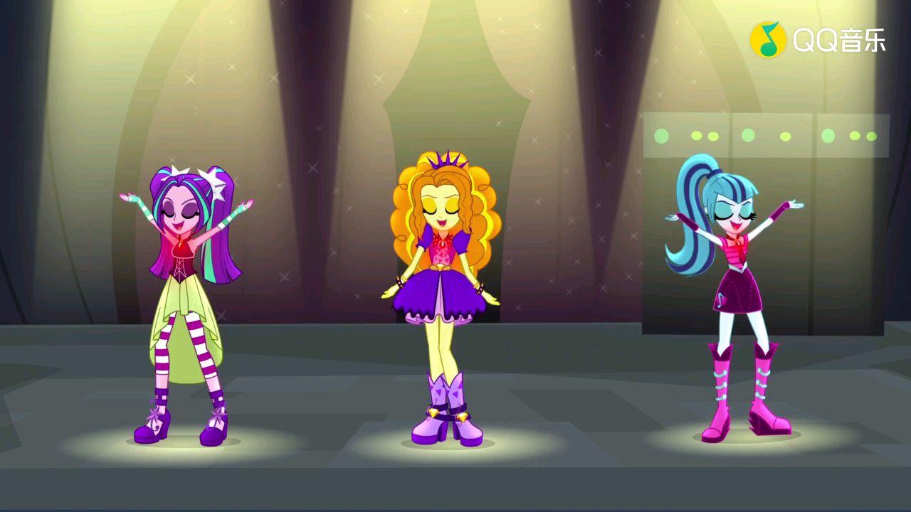 小马宝莉小马国女孩2 歌唱对决