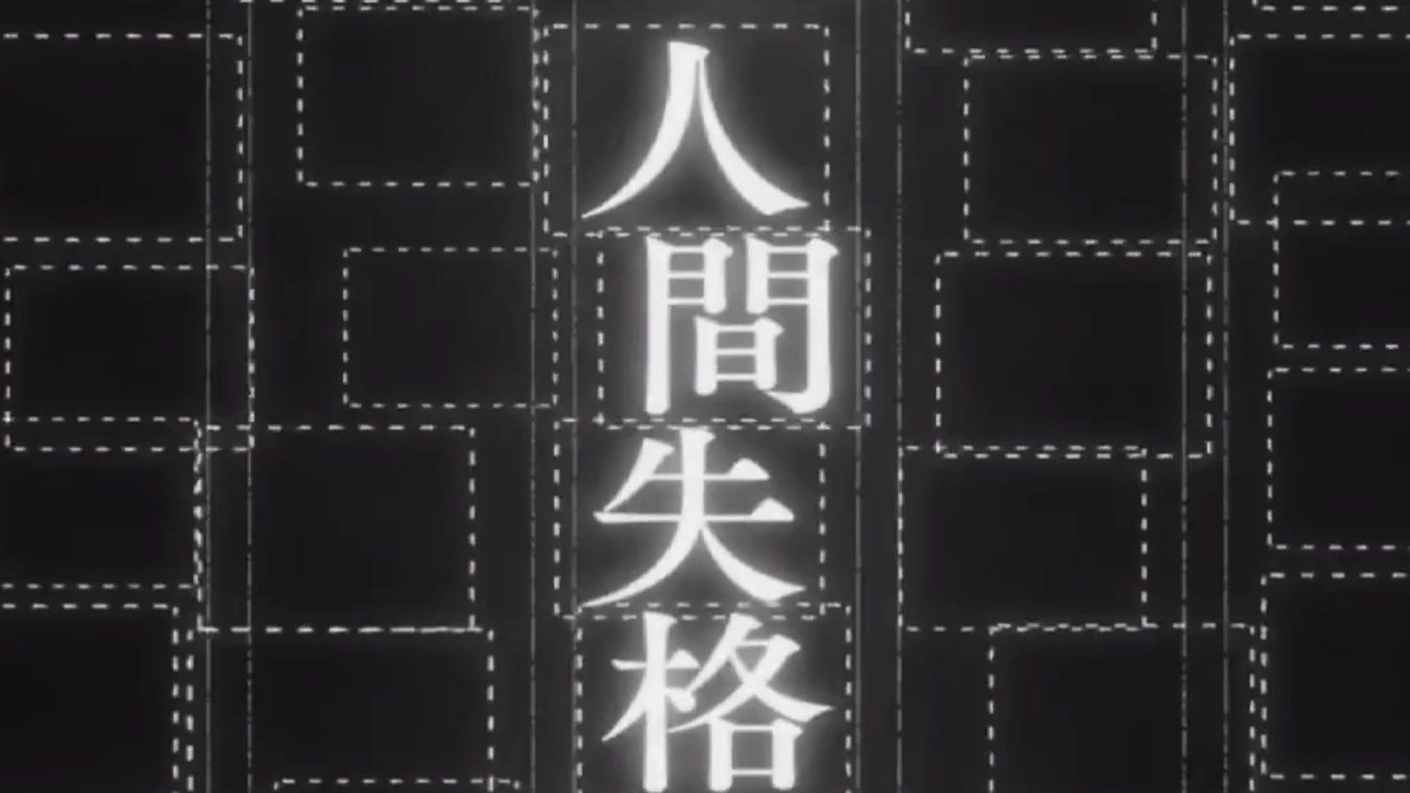 【文豪野犬】一到三季+剧场版