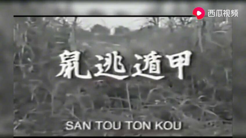 日本忍术教学,旁边没有草丛这架打不起来