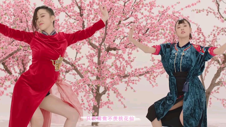 BY2【桃花旗袍】舞蹈版 MV