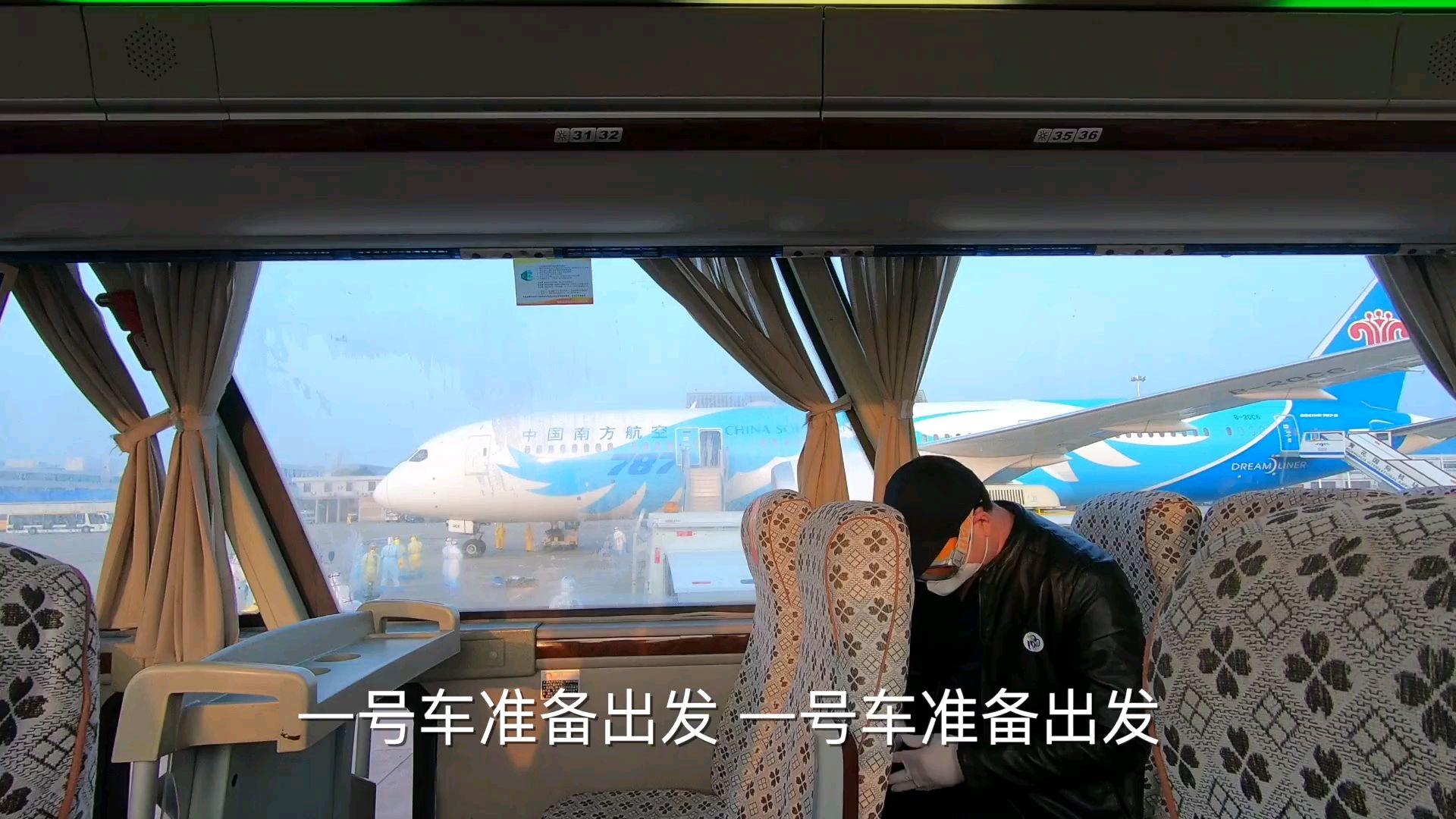 伊朗疫情爆发,中国大使馆包机接人,网友:我们有个强大的祖国!