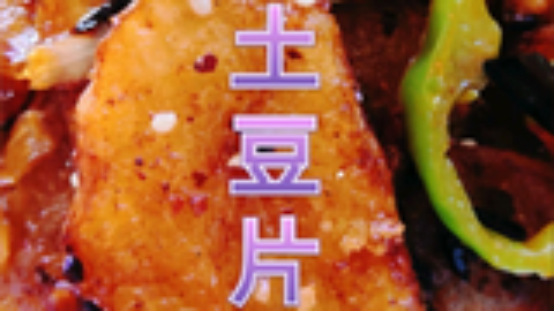 ks美食达人id:zl555777