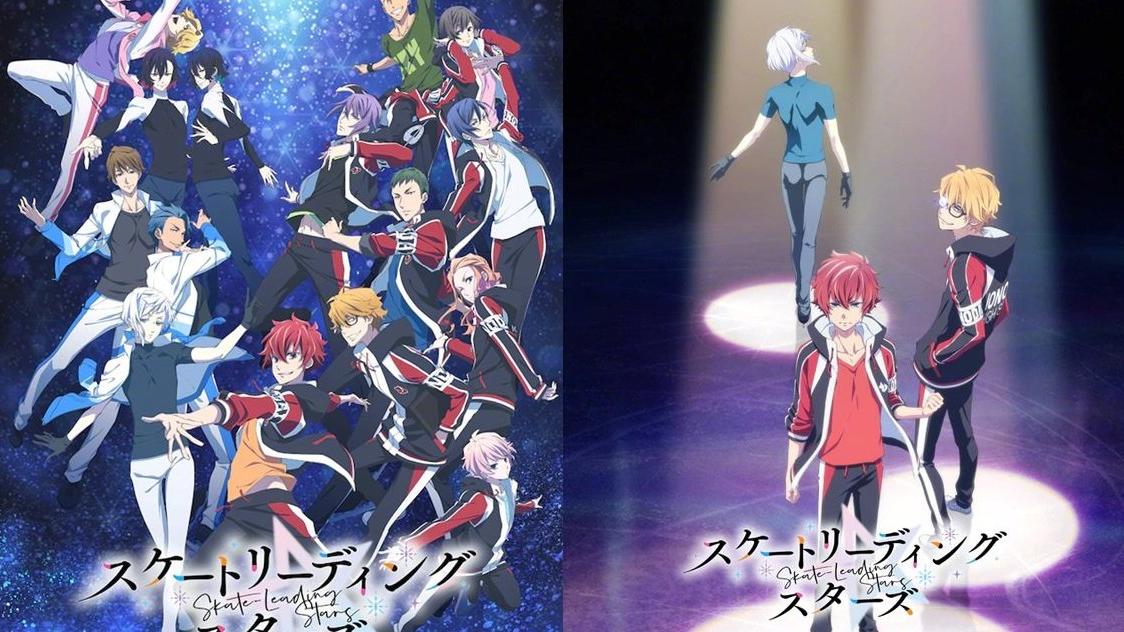 谷口悟朗 x 枢やな TV动画『Skate-Leading☆Stars』PV第1弹公开 7月