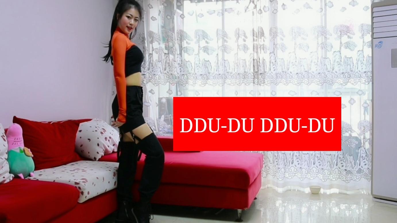 【绳子】ddu-du ddu-du blackpink