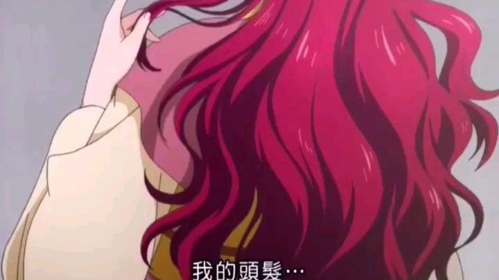 日漫中的晨曦公主的红色头发真的是太美啦!
