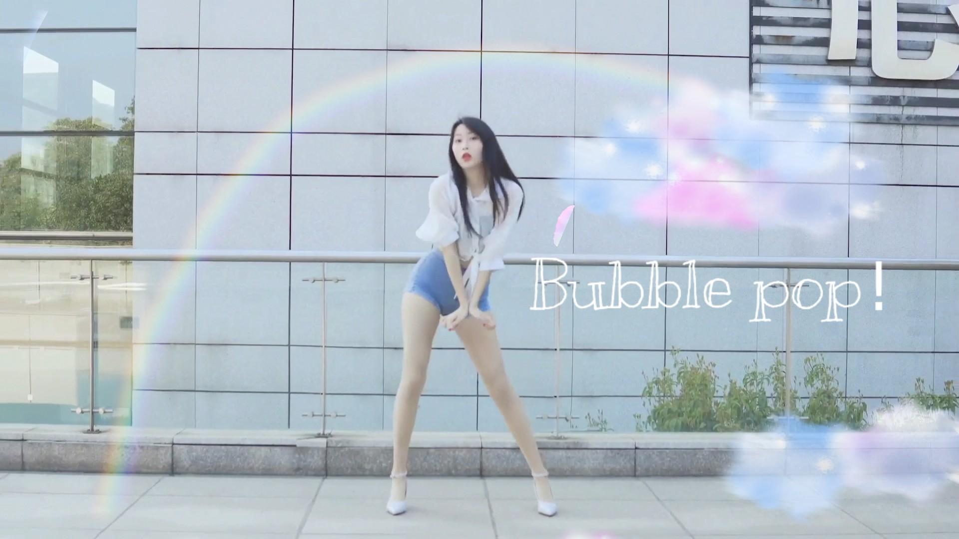 【座山雕】竖屏!bubble pop啵啵啵