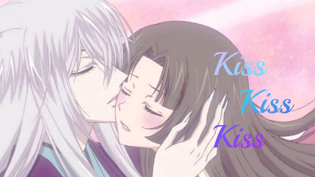 巴卫×奈奈生   KissKissKiss