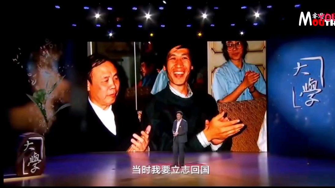 徐惠彬当年放弃德国40万年薪回国,只为中国的蓝天上飞的是我们自己的东西